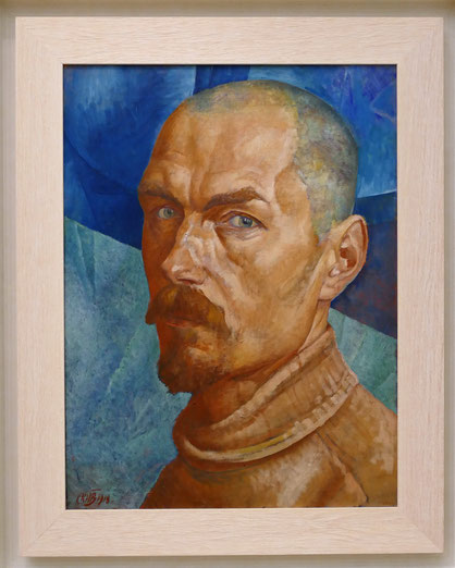 Kuzma Petrov-Vodkin (1878-1939) : auto-portrait