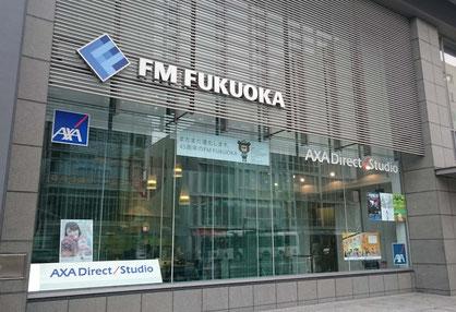 福岡の天神南・渡辺通りにある 「FMフクオカ」
