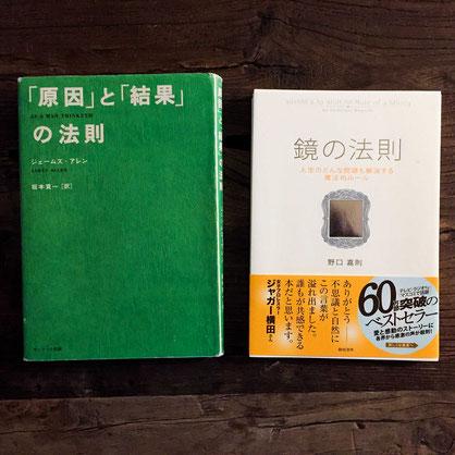 福岡市のライブチャット求人 /ライブチャットの稼ぎ方