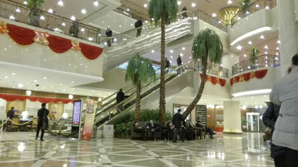 北京語言大学 北京ニッコーホテル 北京新世紀日航飯店