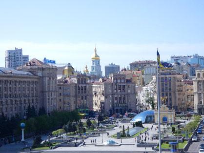 Kyiv news guide