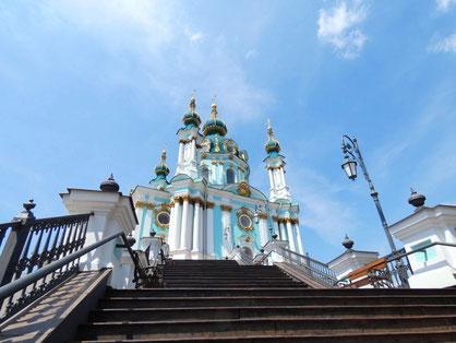 Andrew's Church, Kiev