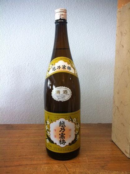 と、、今朝、京都から宅急便が! いっちゃんカワイイ後輩からの!♪コレっていいやつちゃうん?! クニ3Qな♪ *でもみんなに祝ってもらっちゃっててなんなんですが、歳は取りたくね~わw