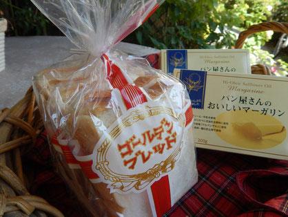横浜市 中区 末吉町 パン工房 カメヤ 食パン ゴールデンブレッド