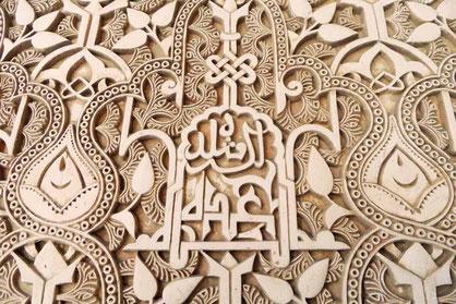 arabische Muster Nasridenpalast Alhambra