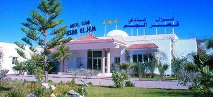 Hotel Ksar El Jem