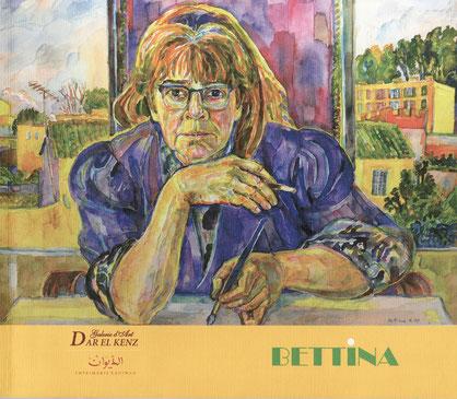 """Exhibition catalog """"Dar El-Kenz"""" gallery, Algiers"""