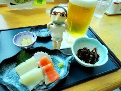 晩酌セットA ¥1,000