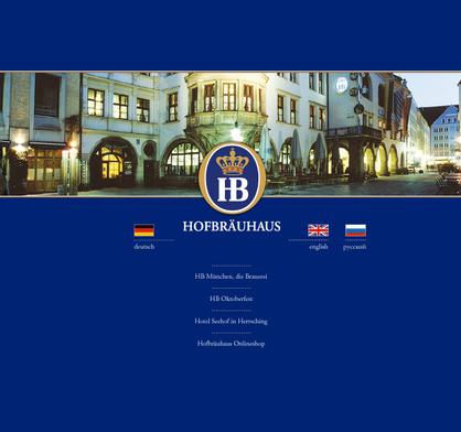 Hofbräuhaus HPより