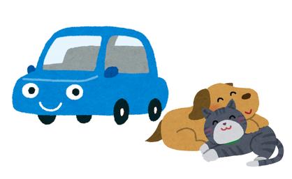 ペットの送迎サービスのイラスト