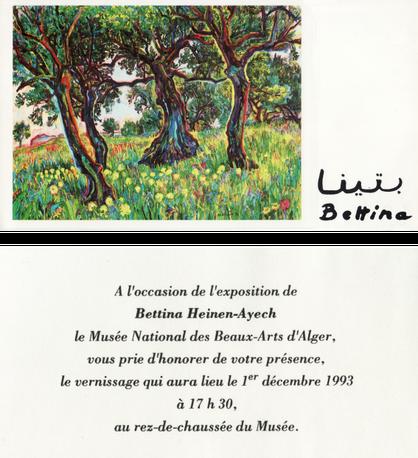 Carte d'invitation Musée national d'Alger