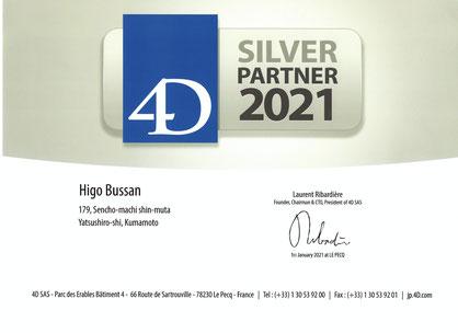 4D_Partner