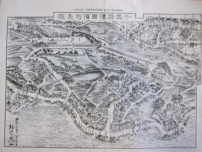 松井天山の津田沼鳥瞰図
