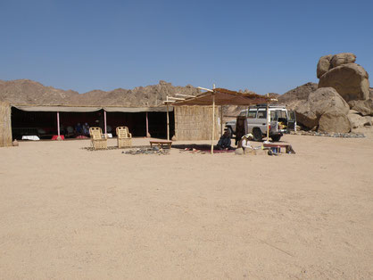 """Das """"Samiras Beduin Life Camp"""""""