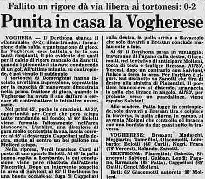 1984-85 Vogherese-Derthona 0-2