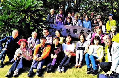 昨年のバスツアー(淡路景観園芸学校にて)
