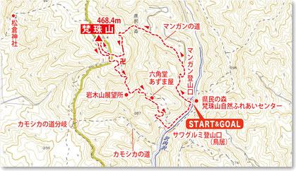 マンガン登山口からサワグルミ登山口コース 2013.6