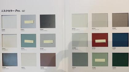 ガルバニウム鋼板カラー見本