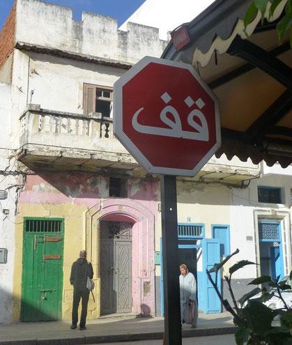 ganz andere STOP Schilder
