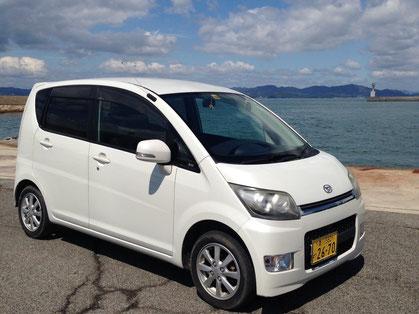 豊島レンタカー てしまレンタカー