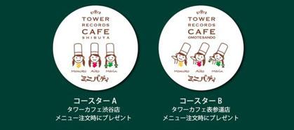 "Sakura Gakuin ""Minipati"" Coasters"
