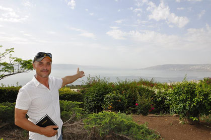Welcome to the Sea of Galilee!