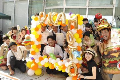 西日本ハンバーガー協会ほか、一般の方の審査票により、受賞された皆さん