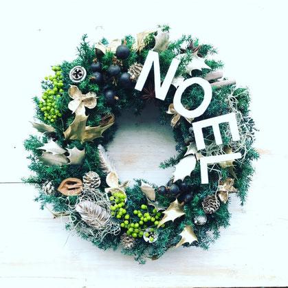 11月 東京 表参道1dayレッスン『フレッシュグリーンのクリスマスリース』