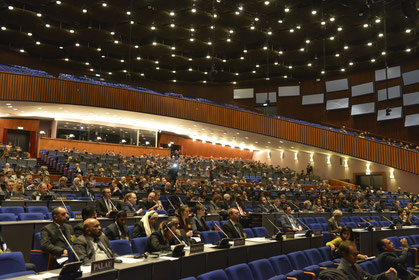 21st Conference of the States Parties, World Forum Conference Centre