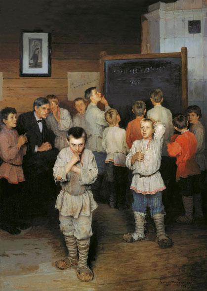 """N.P.B. Belski """"Aritmetica mentale nella scuola di Rachinski"""", 1895"""