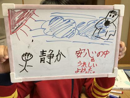 「静か」という漢字のイメージ
