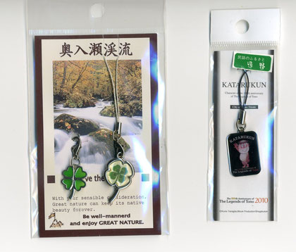 青森限定・奥入瀬渓流             遠野限定・KATARUKUN