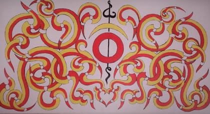 OM: Calligraphie. Musée Cham Da Nang Vietnam