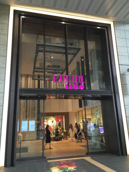 入り口を飾る大きな照明。鳥居のようだ。店名を表すサインと周りのサインの色が違うのが良い。