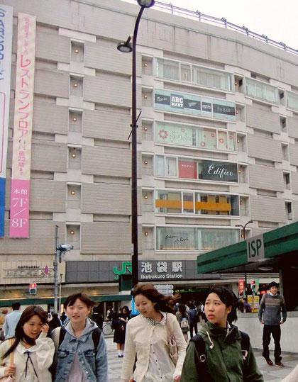 Ikebukuro sortie Est