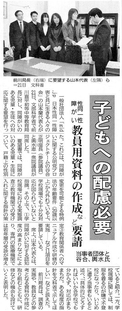©公明新聞 2013年11月22日掲載