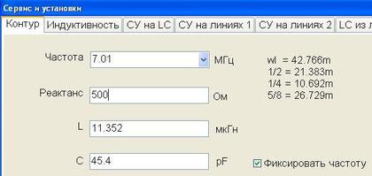 Расчет трэпа на сосредоточенных элементах для двухдиапазонной антенны 80/40м