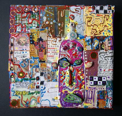 Voyage Pigmenté, Technique mixte sur toile, 20 x 20 cm, 2010 © Jonathan CHOIN
