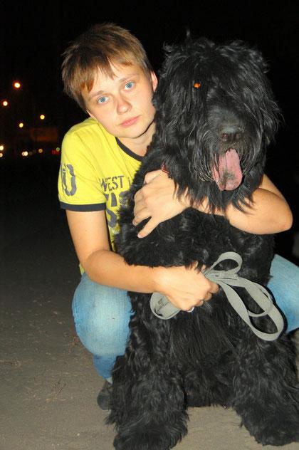 моя собака и я
