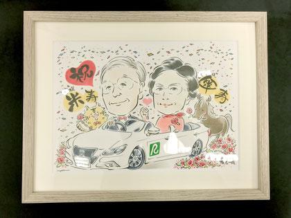 #似顔絵  #プレゼント #portrait  #illustration  #イラスト  #傘寿 #米寿  #お祝い  #熊本 #似顔絵作家ナガタマイ #ナガタマイ