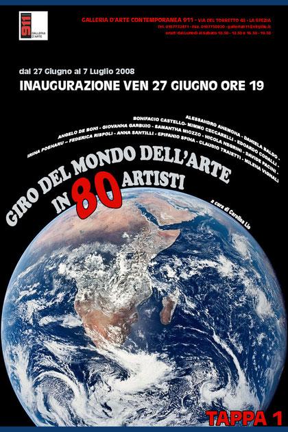 Premio/Mostra d'Arte - Giro del Mondo dell'arte...  LaSpezia - 2008