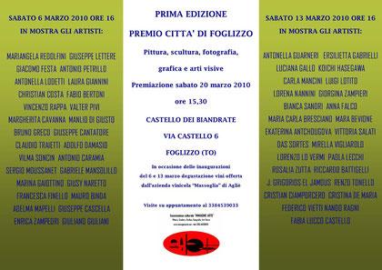 Premio Città di Foglizzo - 2010