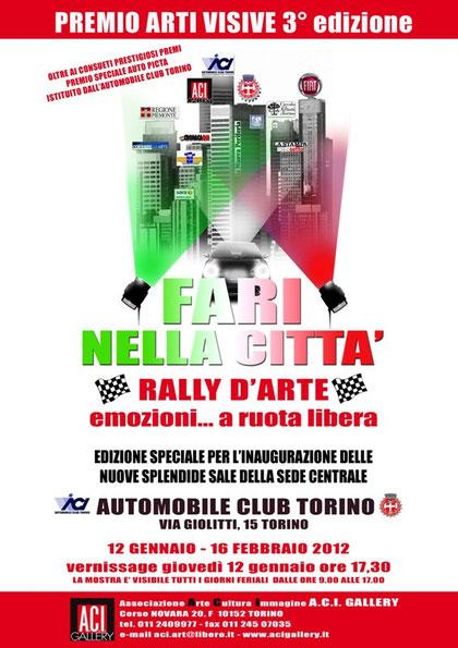 Premio Fari nella Città - Rally d'Arte - Torino  2012
