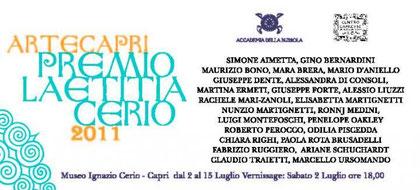 Premio Laetitia Cerio - Capri 2011