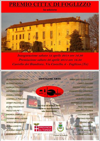 V Edizione Premio Città di Foglizzo (TO) 2014