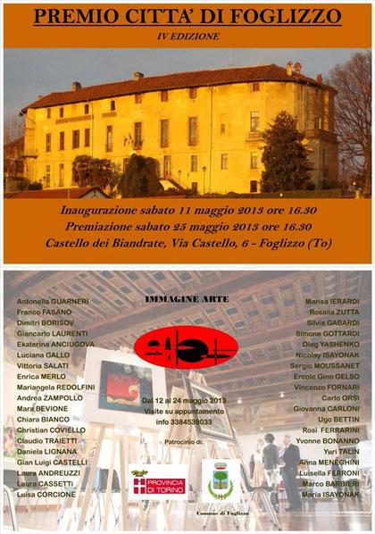 Premio Città di Foglizzo  2013