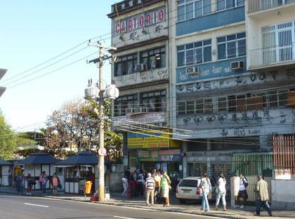 >Cartório in Rio de Janeiro: Ohne notarielle Beglaubigung geht gar nichts<