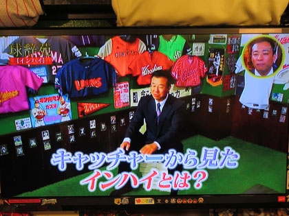 球辞苑 達川光男インタビュー風景
