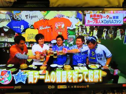 広島テレビ テレビ派3