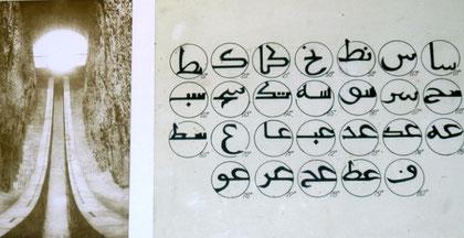 Graduations en chiffres arabes relevées sur les cotés du quadrant. (Photos : M.Schvoerer et C.Ollagnier, 2008).
